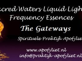 Gateway Essences