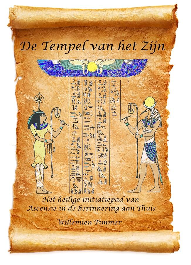 Tempel van het Zijn